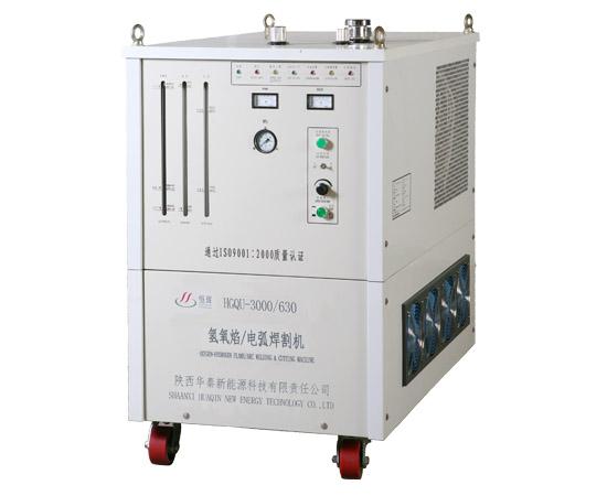 HGQ-3000-630氢氧焰电弧焊割机