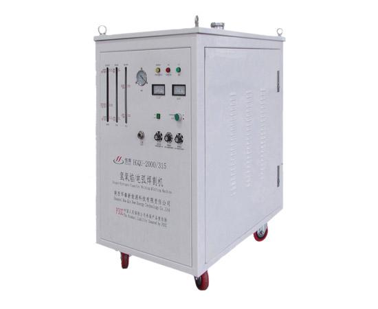 HGQU-2000/315WS氢氧焰电弧焊割机