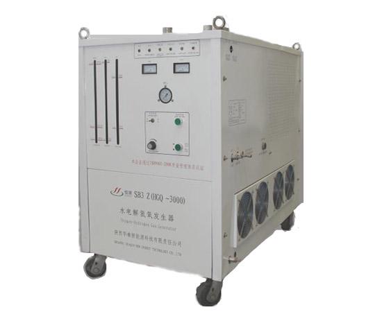 (SB3)HGQ-3000氢氧发生器