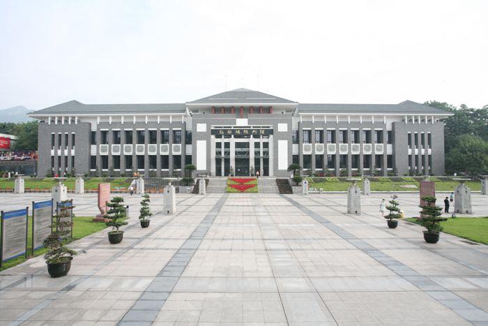 中国革命历史博物馆