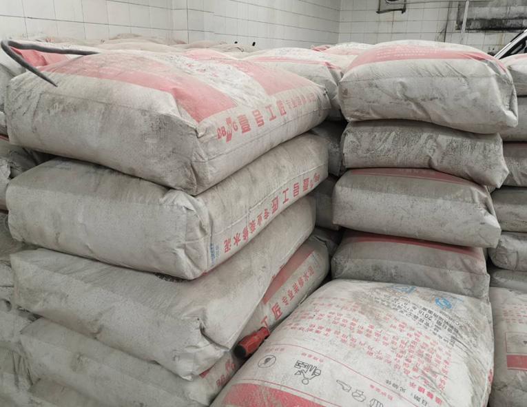 水泥有哪些种类,用途及性能分为的部分、常见五大水泥品种的定义