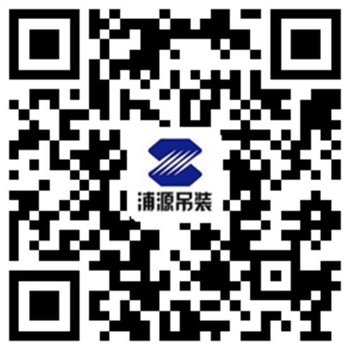 河南浦源工程机械有限公司