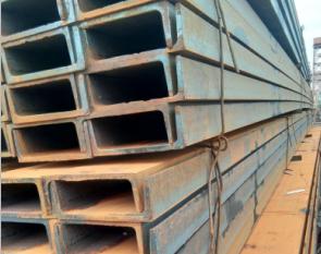 成都槽钢规格