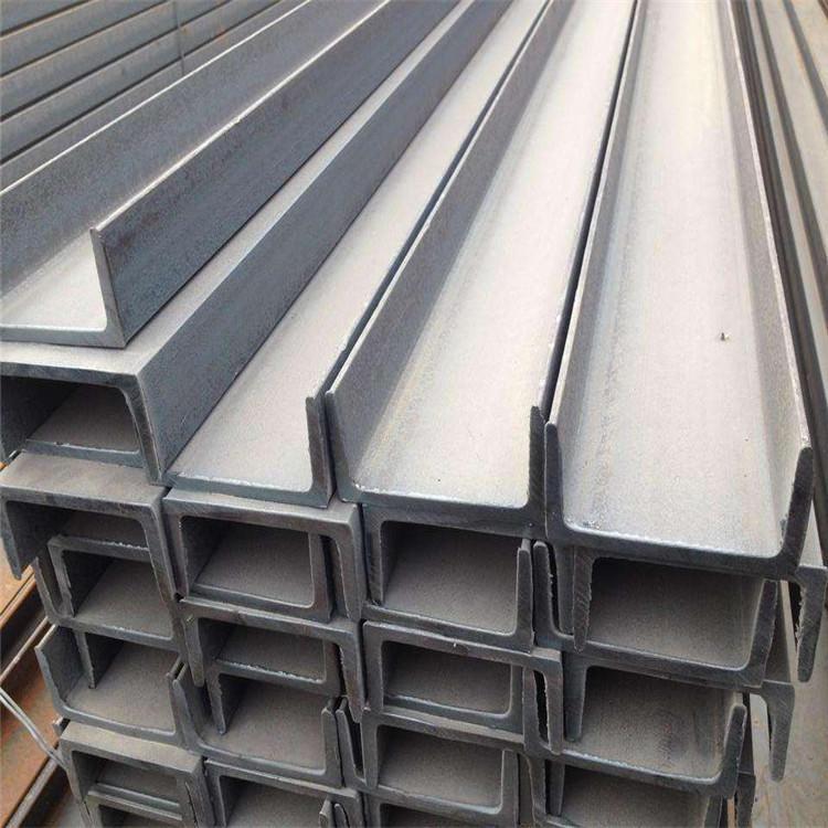成都槽钢厂家为您介绍槽钢规格与价格的联系;
