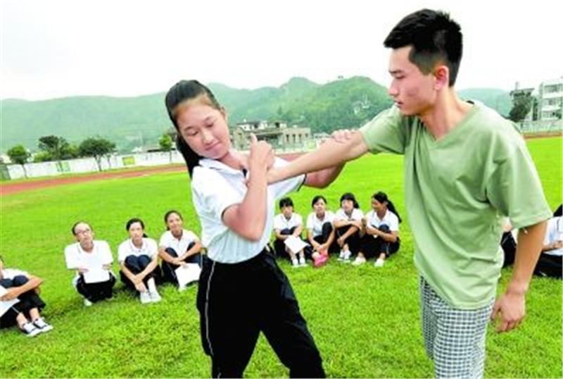 女子防身术学习