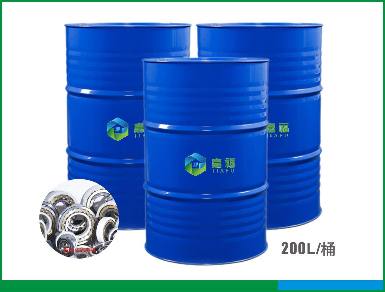 嘉福新碳氢清洗剂-JF8204