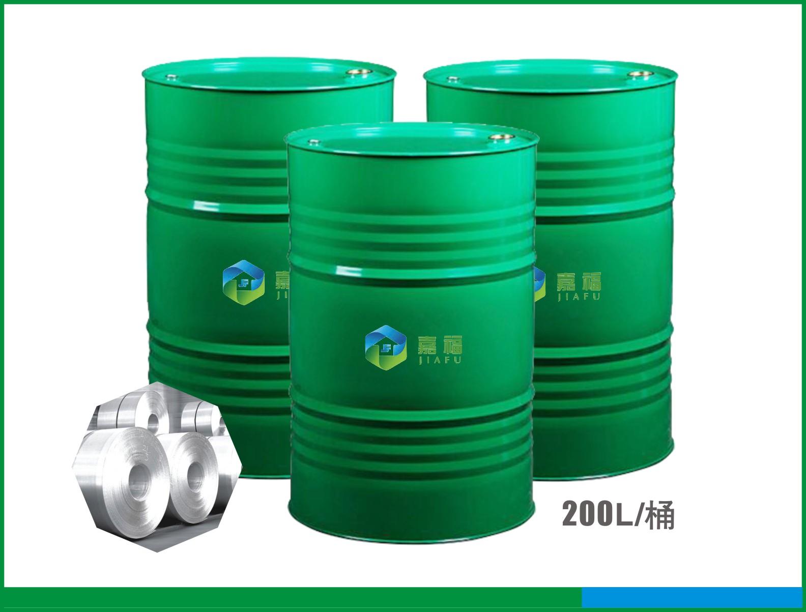 拉丝油清洗剂JF-8501