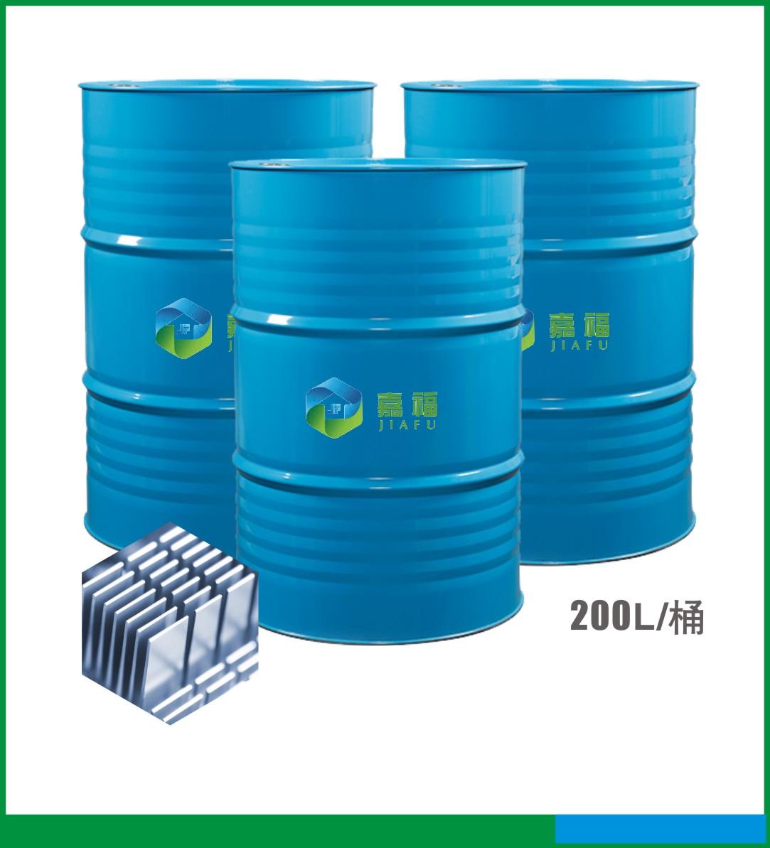乳化切削液JF-8101