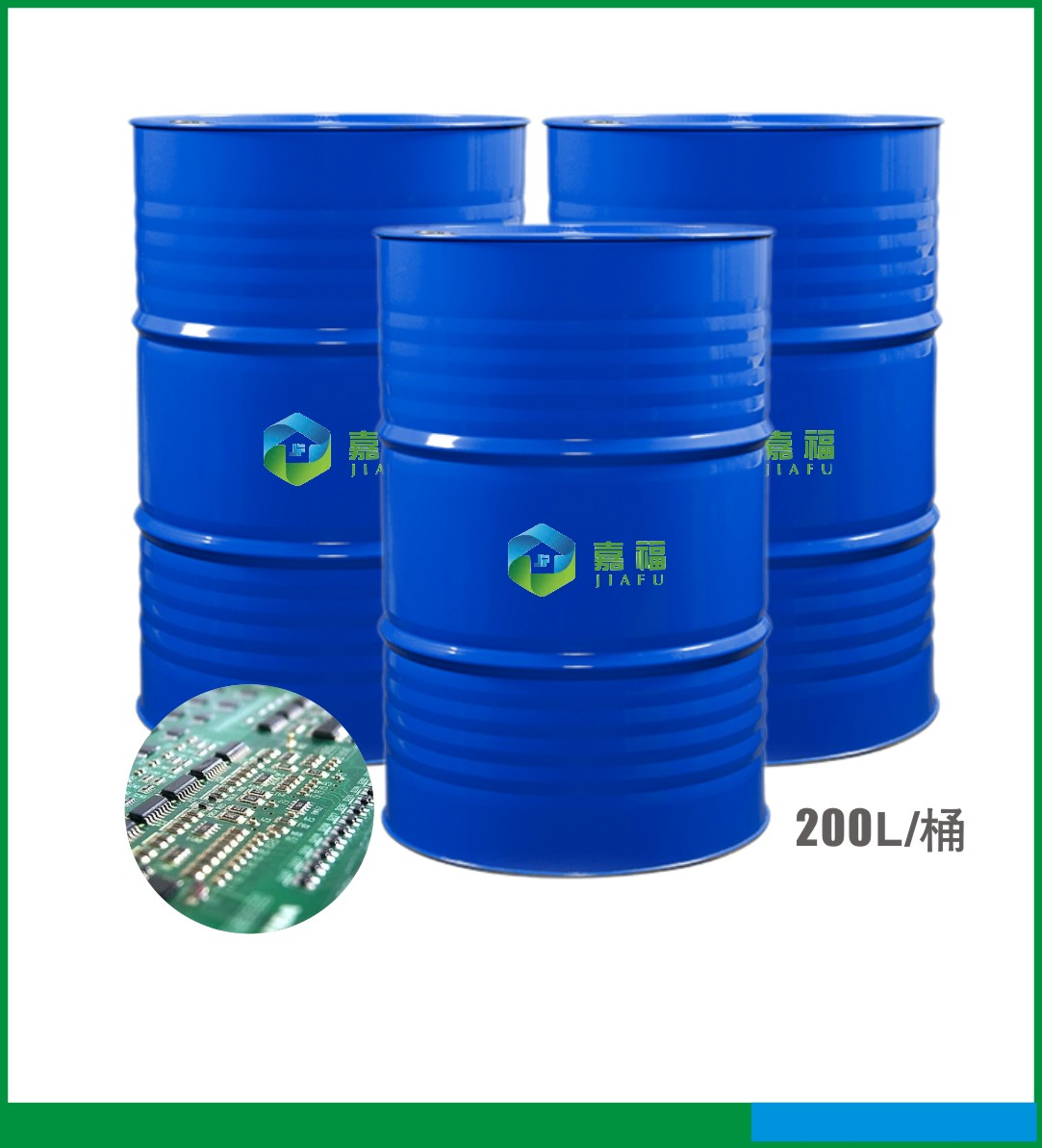 广东碳氢清洗剂-JF8202