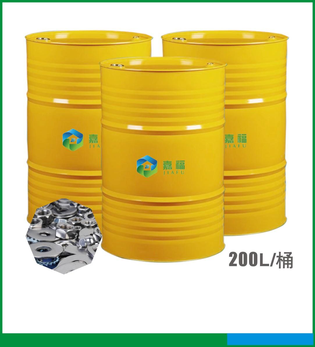环保清洗剂的应用市场