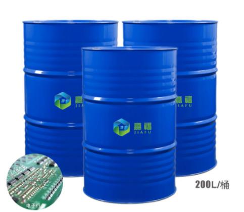 嘉福新材料生产的环保清洗剂可以替代三氯乙烯,其他特点可以说明一切!