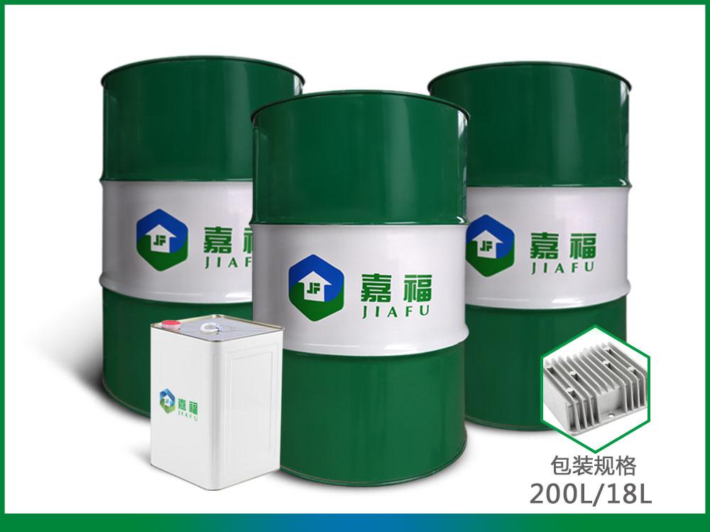 新能源电池壳碳氢清洗剂