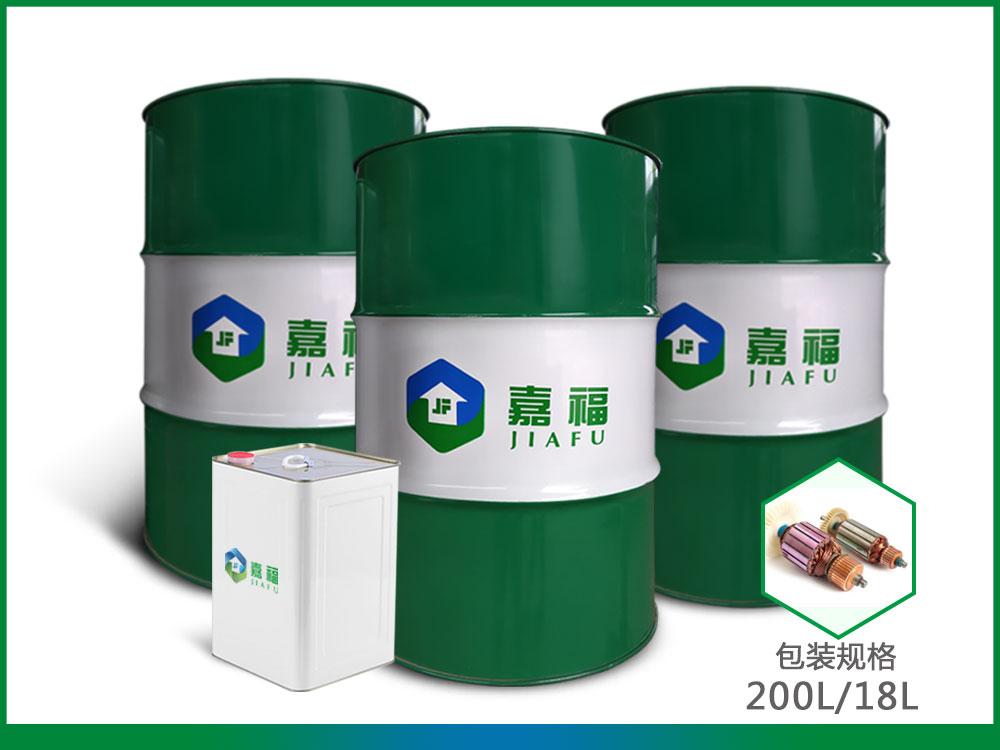 常温除油去污碳氢清洗剂
