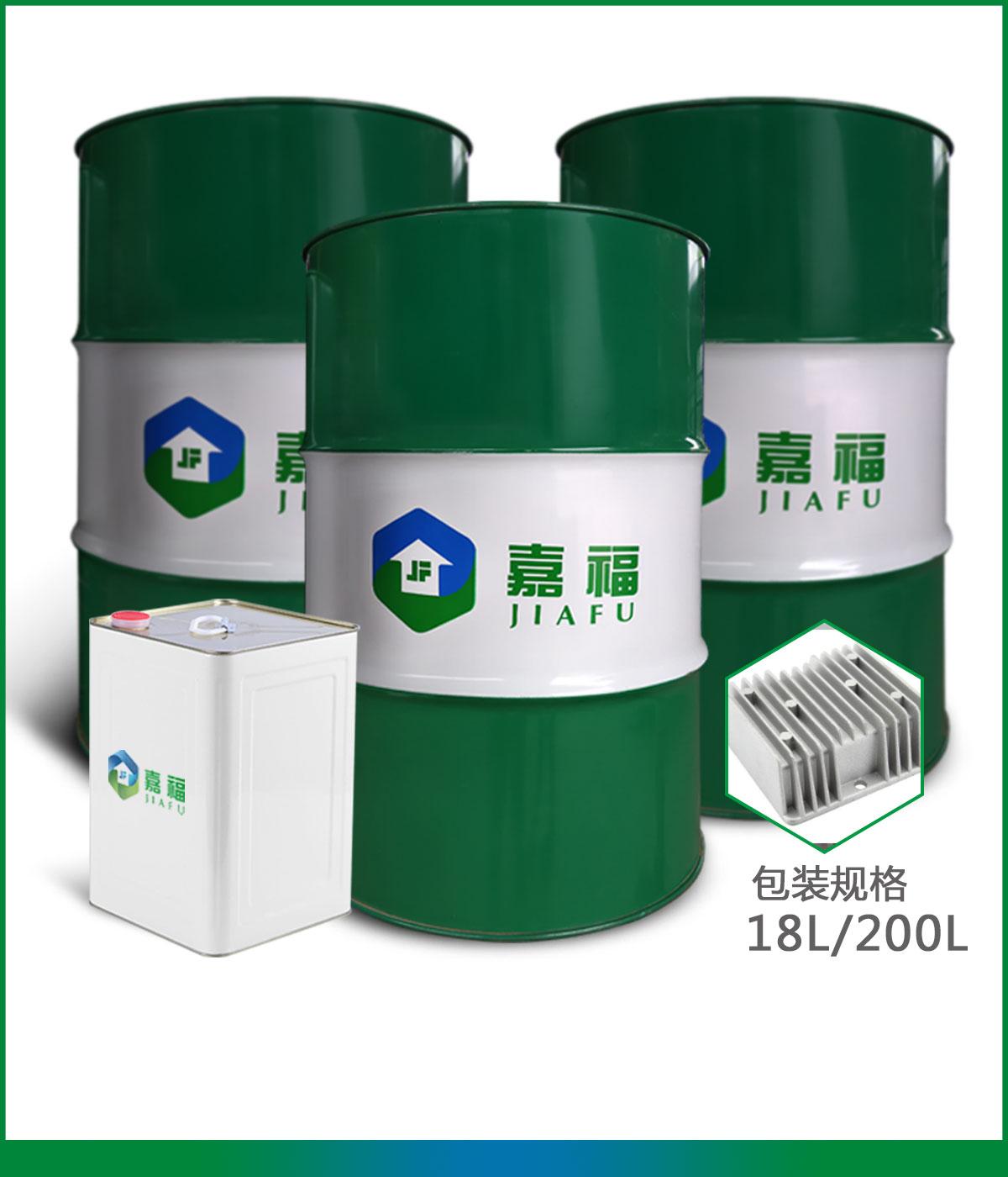 新能源电池壳碳氢清洗剂 JF-8208