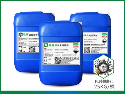 镁合金清洗剂 JF-8502