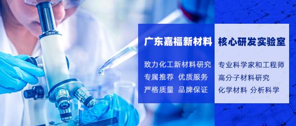 碳氢环保清洗剂