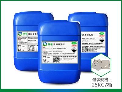 环保清洗剂成分