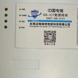 无线传输模块NB-IOT-迈格瑞特物