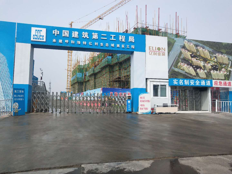 门道门业与呼市中国建筑工程合作案例
