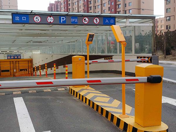 呼市停车场系统
