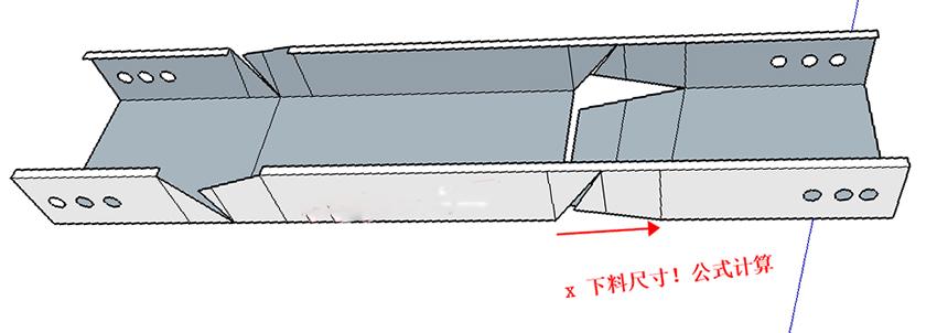 桥架爬坡制作3D示意图