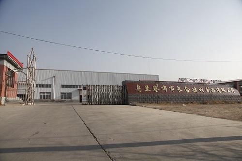 乌兰察布市长兴铝塑型材有限公司