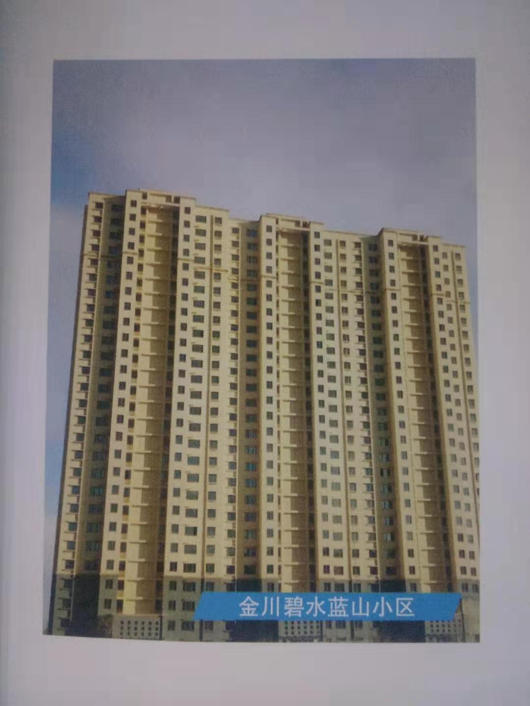 长兴铝塑与金川碧水蓝山小区合作案例