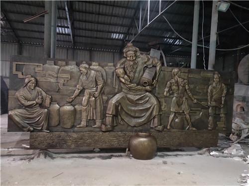 河南展馆雕塑