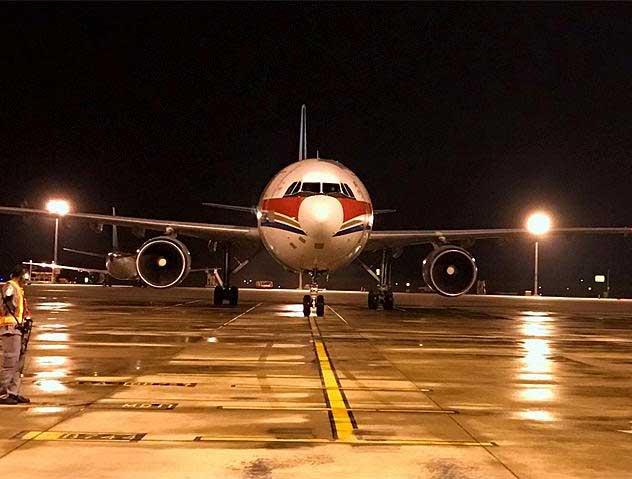 樂山航空貨運