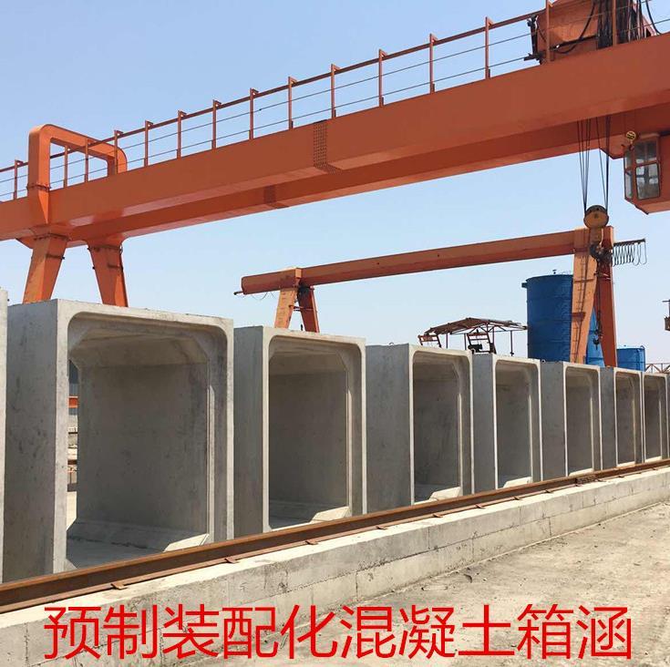 陕西箱涵水泥制品厂家