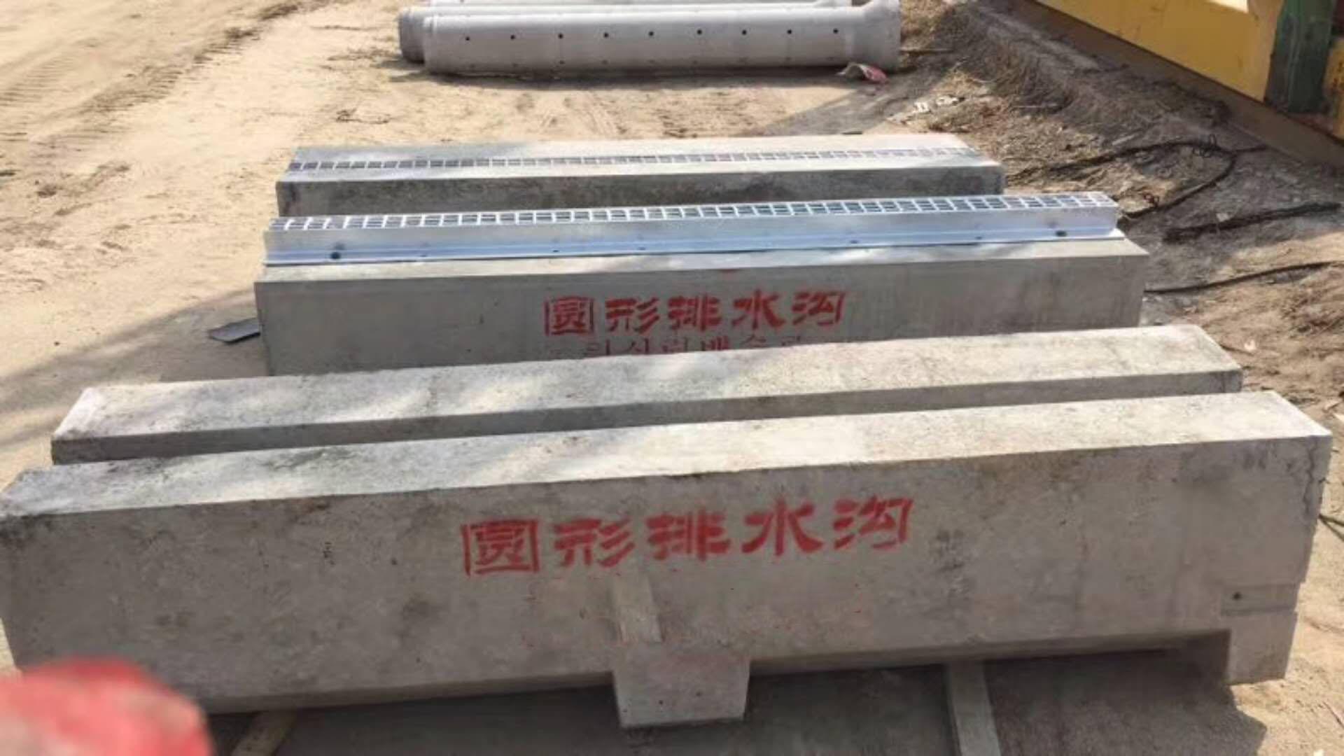 水泥制品雨水槽厂家