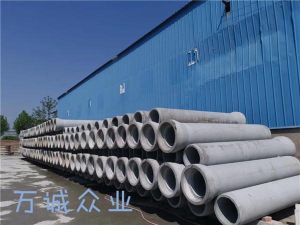 西安钢筋砼排水管