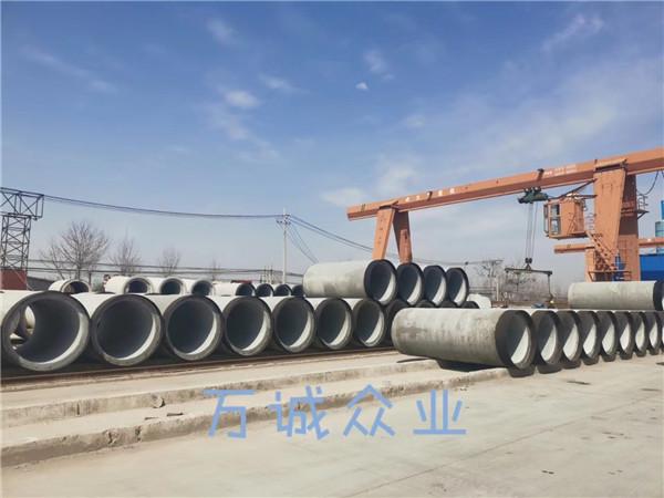 陕西钢筋砼排水管