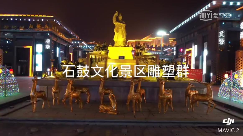 石鼓文化景区雕塑