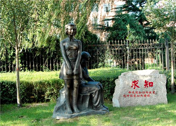 锻铜雕塑-求知