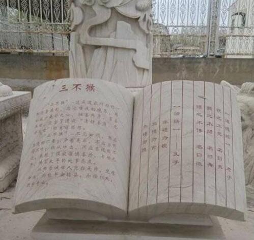 陕西石材雕塑制造