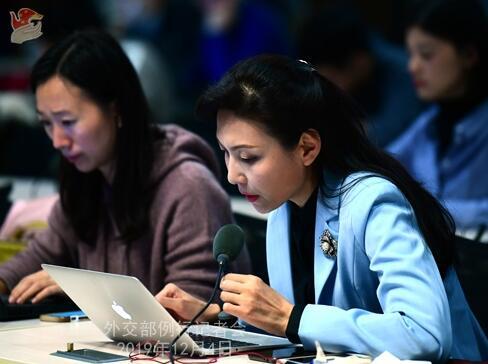 2019年12月4日外交部发言人华春莹主持例行记者会