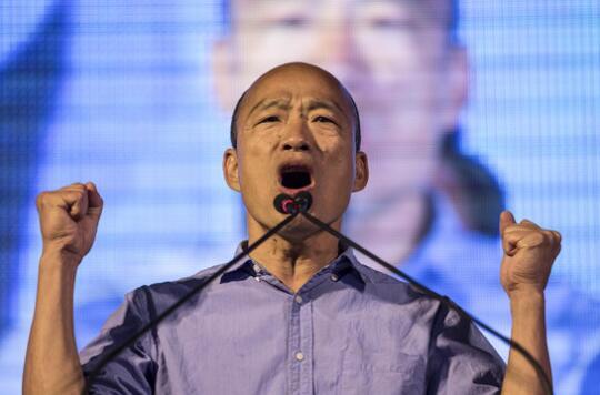 2020台湾地区...选举号次出炉 韩国瑜抽中2号