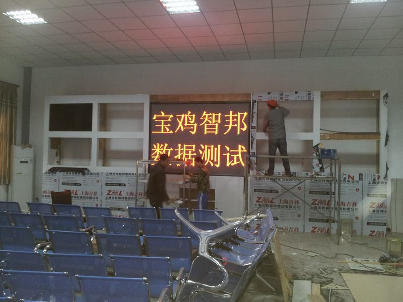 陕西LED显示屏价格
