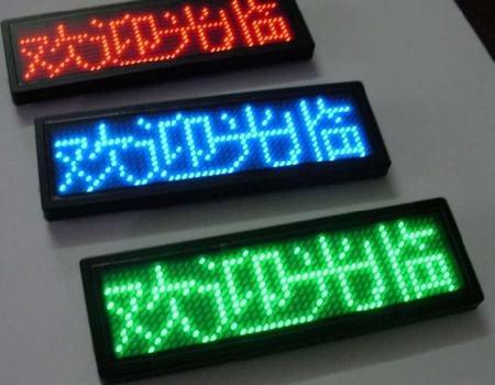 智邦電子小編整理陜西LED顯示屏如何檢修跟清理