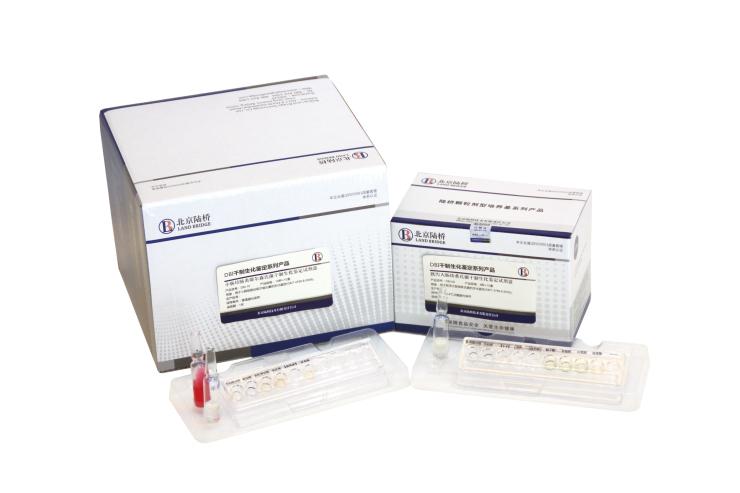 大肠埃希氏菌0157:H7干制生化鉴定试剂盒
