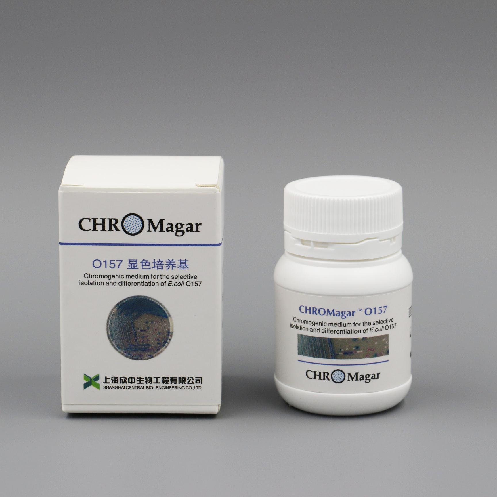 改良O157显色培养基