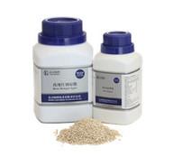 木糖赖氨酸脱氧胆酸盐琼脂培养基