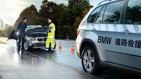 在等待汽车救援队中我们自己应该需要做些什么呢?