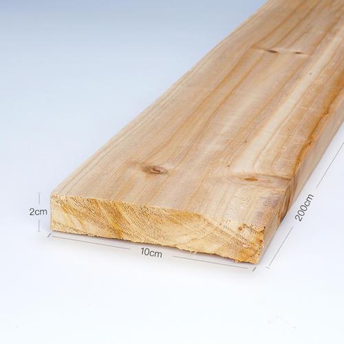木质吊顶板材