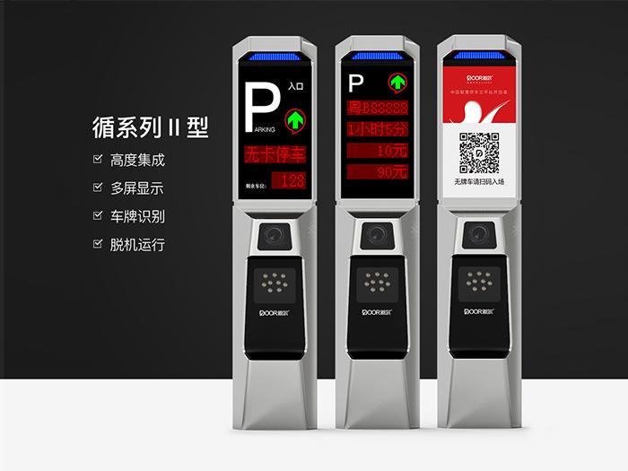 循系列II型车牌识别系统