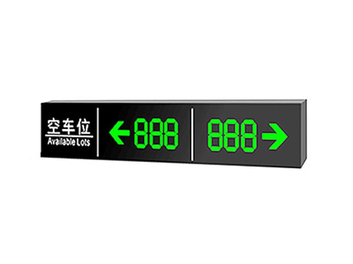 室内车位引导分屏(双向)DR.PJ.CC.9554W