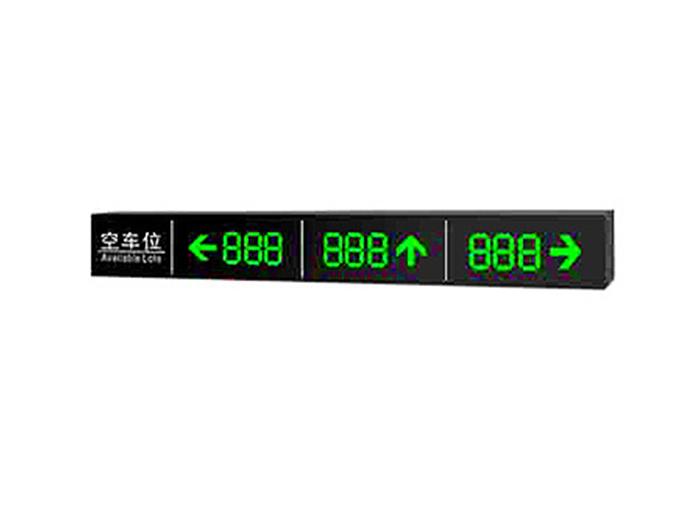 室内车位引导分屏(三向)DR.PJ.CC.9555W