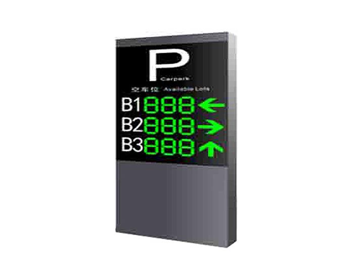 户外引导大屏DR.PJ.CC.9556W