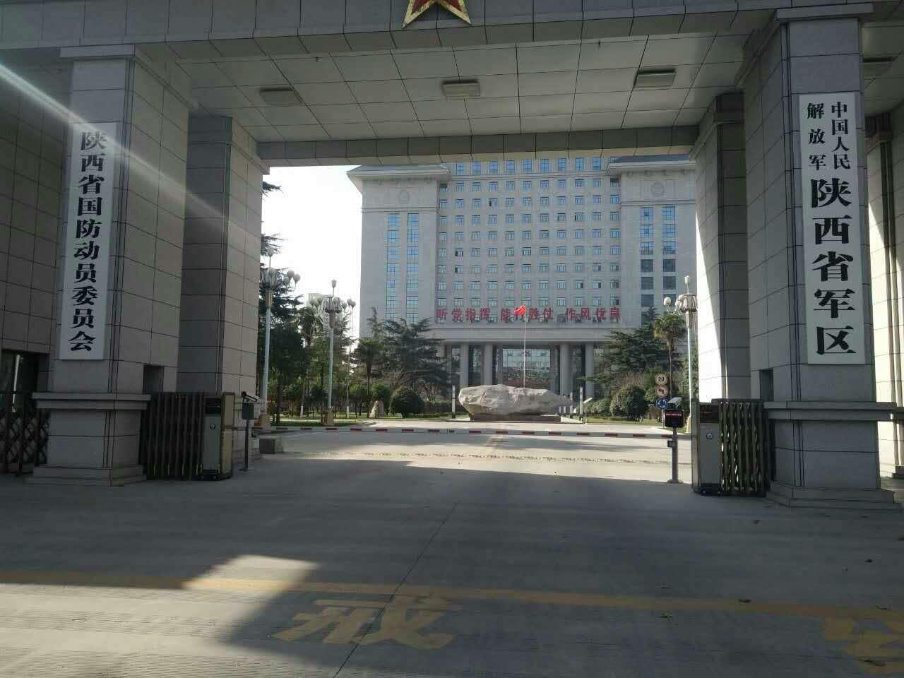 陕西省军区 (小寨)合作车牌识别系统